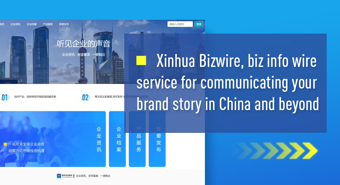 Xinhua Bizwire